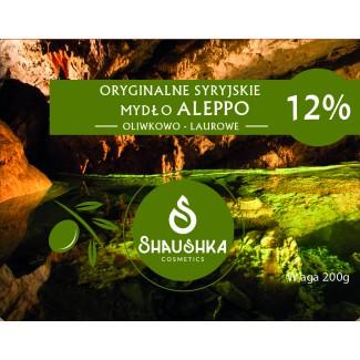 Pakiet 2 mydła ALEPPO 12% -...