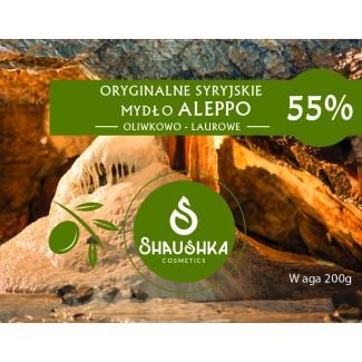 Pakiet 2 mydła ALEPPO 55% -...