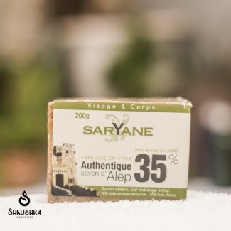 "mydło ALEPPO ""SARYANE"" 35%..."